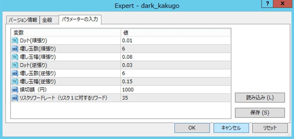 画像に alt 属性が指定されていません。ファイル名: 53a7664b0a23c4d5c5f469e684eca0f8-1024x487.png